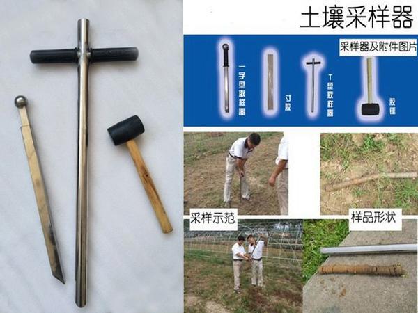 TC-601L型硬土稀泥土壤采样器