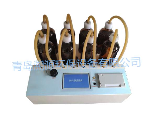 TC-890E型国标智能BOD5测定仪